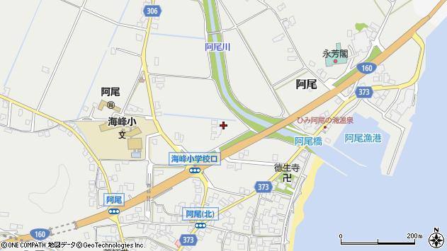 〒935-0002 富山県氷見市阿尾の地図