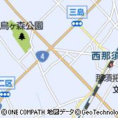エクセルシオール カフェ 西那須野店