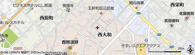 栃木県那須塩原市西大和周辺の地図