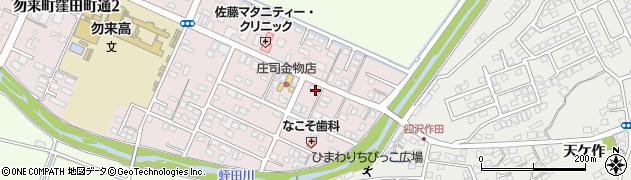 有限会社三勝石材周辺の地図