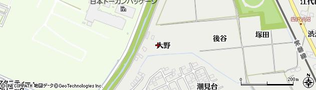 福島県いわき市勿来町四沢(大野)周辺の地図