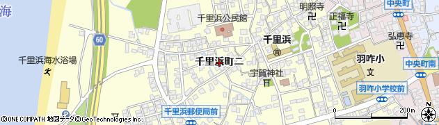 石川県羽咋市千里浜町(ニ)周辺の地図