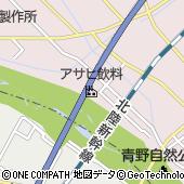 アサヒ飲料(株)北陸工場