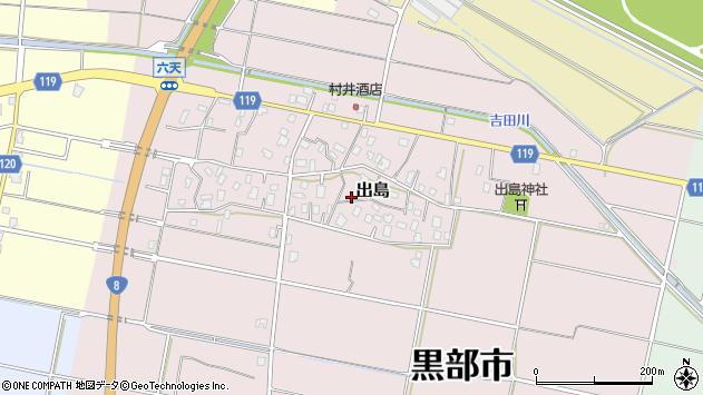 〒938-0012 富山県黒部市出島の地図