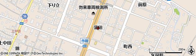 福島県いわき市錦町(蒲田)周辺の地図