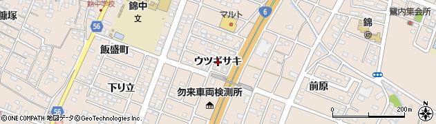 福島県いわき市錦町(ウツギサキ)周辺の地図