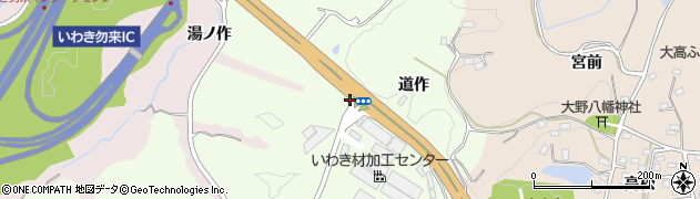 福島県いわき市勿来町窪田(道作)周辺の地図