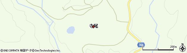 富山県氷見市寺尾周辺の地図