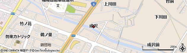 福島県いわき市錦町(成沢)周辺の地図