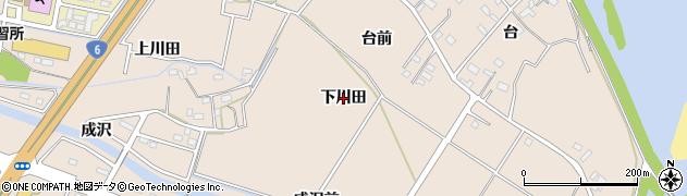 福島県いわき市錦町(下川田)周辺の地図