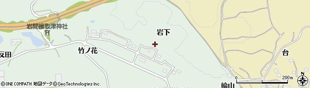 福島県いわき市岩間町(岩下)周辺の地図