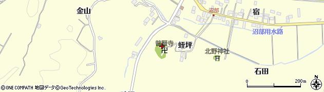 福島県いわき市沼部町(鳴沢)周辺の地図