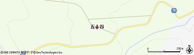 富山県氷見市五十谷周辺の地図