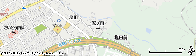 福島県いわき市東田町(家ノ前)周辺の地図