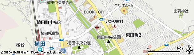 双葉町役場いわき事務所 戸籍税務課周辺の地図