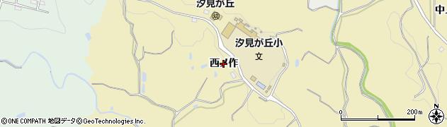 福島県いわき市小浜町(西ノ作)周辺の地図