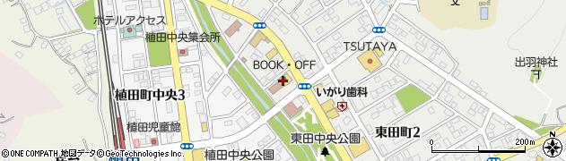ブックオフいわき 植田店周辺の地図