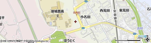 福島県いわき市植田町(小名田)周辺の地図