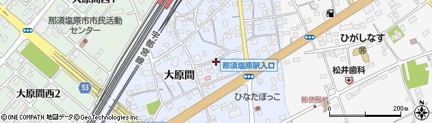 栃木県那須塩原市大原間周辺の地図