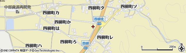 四柳北周辺の地図