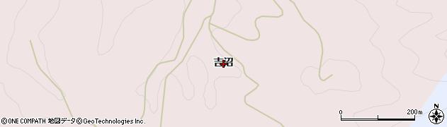 福島県いわき市田人町旅人(吉沼)周辺の地図