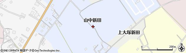 栃木県那須塩原市山中新田周辺の地図