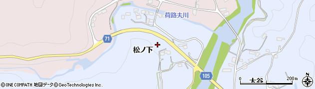 福島県いわき市川部町(松ノ下)周辺の地図