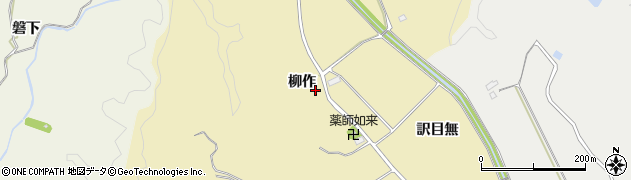福島県いわき市江畑町(柳作)周辺の地図