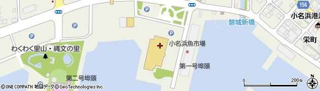 福島県いわき市小名浜(辰巳町)周辺の地図