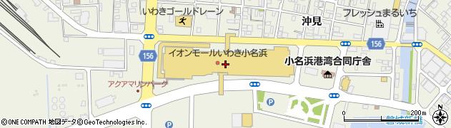 ソフトバンクイオンモールいわき小名浜周辺の地図