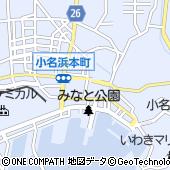 福島県いわき市小名浜
