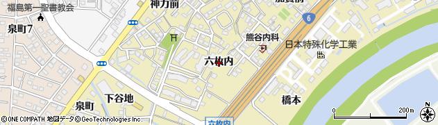 福島県いわき市泉町滝尻(六枚内)周辺の地図
