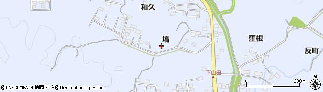 福島県いわき市山田町(塙)周辺の地図