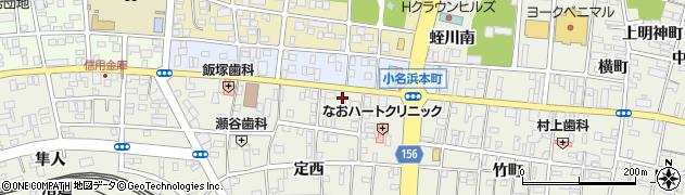 サイトーオート 修理工場周辺の地図