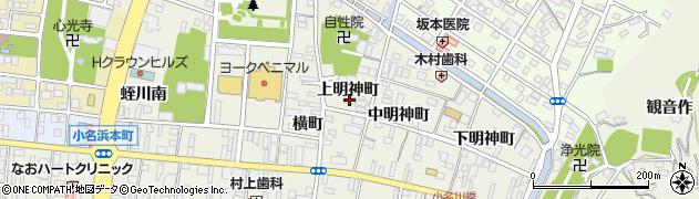 有限会社田中組周辺の地図