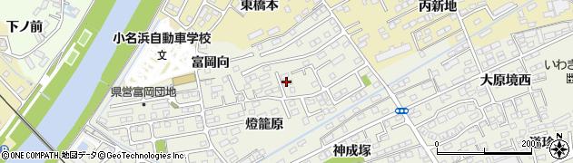 有限会社須藤組周辺の地図
