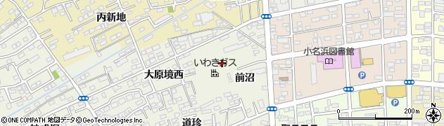 福島県いわき市小名浜(前沼)周辺の地図