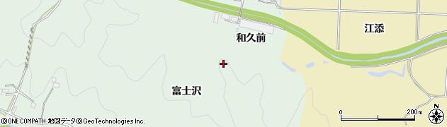 福島県いわき市渡辺町松小屋(富士沢)周辺の地図