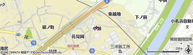 有限会社中瀬産業周辺の地図