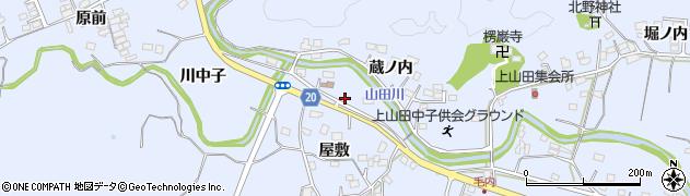 アキヤマ不動産周辺の地図