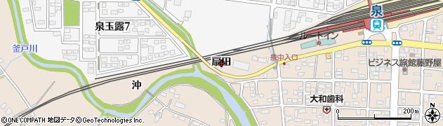 福島県いわき市泉町(扇田)周辺の地図