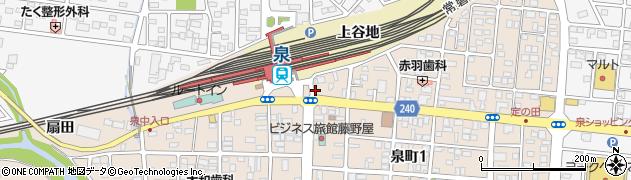 ヘアードレッサーズディレーブ(Hairdresser'sDeReve)周辺の地図