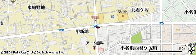 株式会社泉物流周辺の地図
