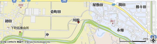 福島県いわき市渡辺町田部(川原)周辺の地図
