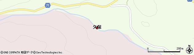 福島県いわき市田人町黒田(久保)周辺の地図