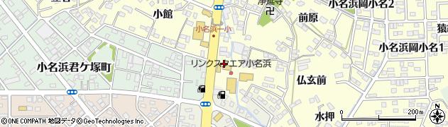 福島県いわき市小名浜岡小名(高田)周辺の地図