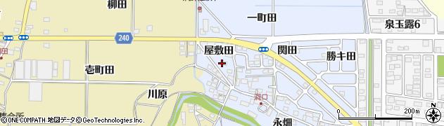 福島県いわき市渡辺町洞(屋敷田)周辺の地図