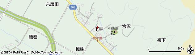 福島県いわき市渡辺町松小屋(下平)周辺の地図