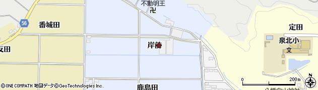 福島県いわき市渡辺町洞(岸前)周辺の地図