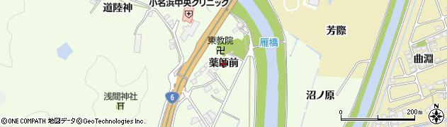 福島県いわき市小名浜南富岡(薬師前)周辺の地図